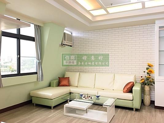 嘉義華廈-市中心景觀美樓