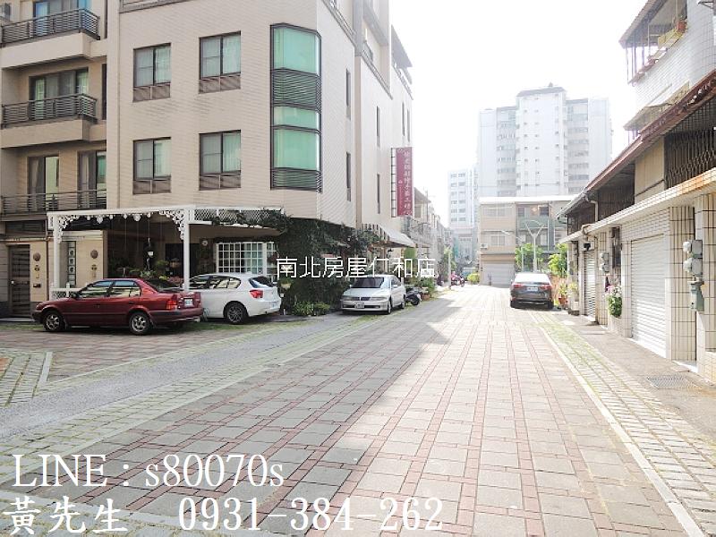 台南市房屋 東區