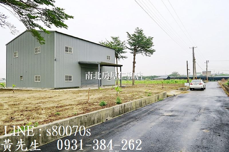 台南市土地 新營