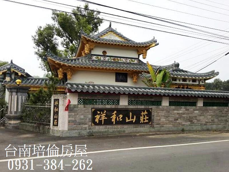 台南市土地 山上