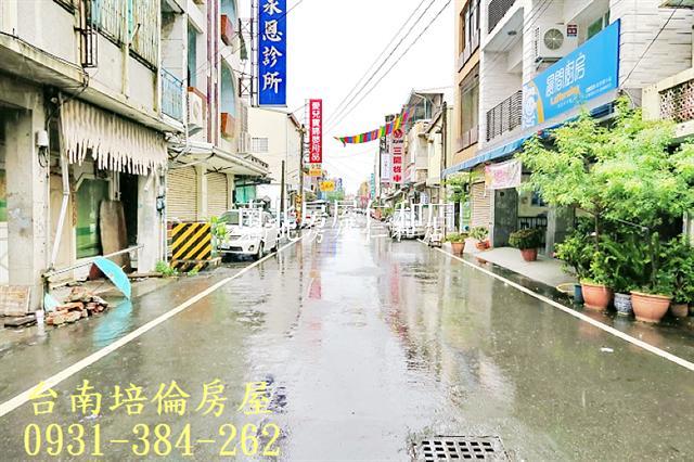 高雄市土地茄萣區