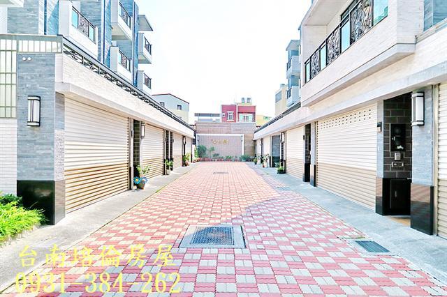 台南市房屋歸仁區