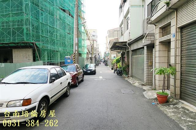 台南市土地東區長