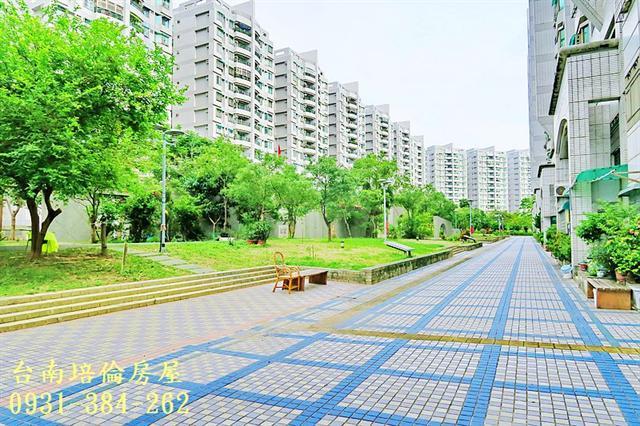 台南房屋北區長榮
