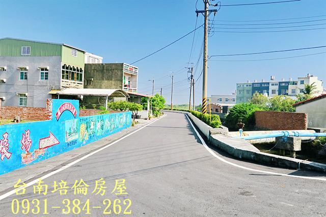 台南土地七股區龍