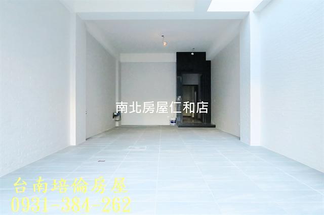 台南房屋永康區文