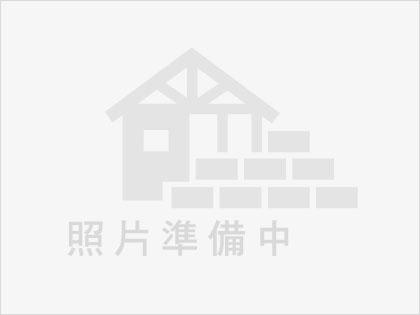 ㊣綠園道-彥京綠大第-大三房美廈